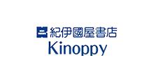 紀伊國屋書店 Kinoppy