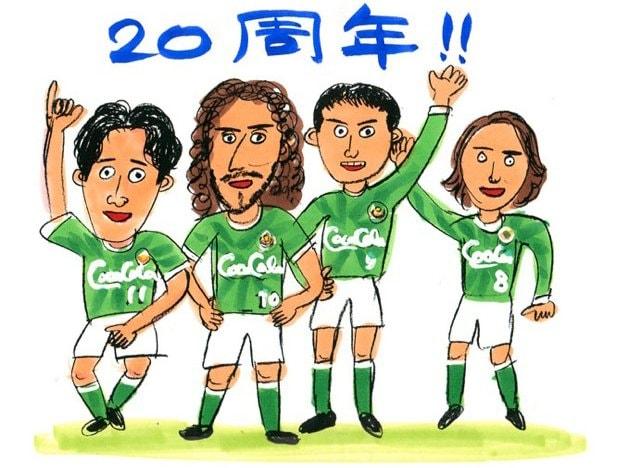 05~08年・G大阪