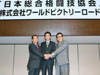 日本を置き去りにして拡大する海外MMA興行。<Number Web> photograph by Susumu Nagao