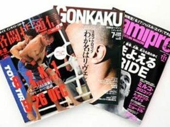 格闘技専門誌が変身?業界危機を転機として。<Number Web> photograph by Tomoki Momozono