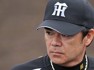 阪神タイガースが暗黒時代に逆戻り。和田監督に大英断を期待できるか!?