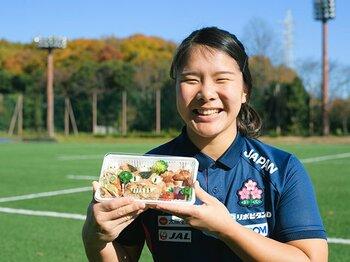 ラグビー女子代表のお弁当拝見!南早紀の恐るべき炊き込みご飯。<Number Web> photograph by Asami Enomoto