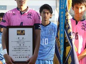 西川潤、桐光10番を背負った3年間。「新たな答えを出していきたい」