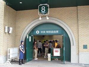 """""""第92回熱闘裏甲子園""""が開幕!ネット裏の住人・8号門クラブを追う。"""