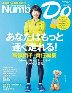 Do 2016 vol.27