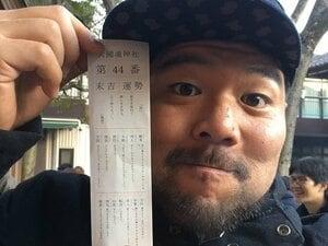 畠山健介、トップリーグを考える。15人中11人が日本人なのだから。