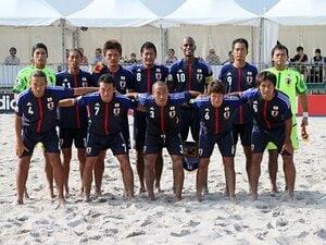 ビーチサッカーW杯開幕。日本代表、4強への勝算。~堅守速攻のラモス・ジャパン~