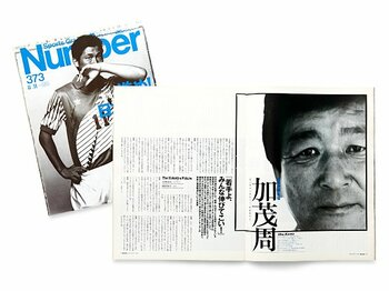 <ナンバーW杯傑作選/'95年8月掲載> 加茂周 「若手よ、みんな伸びてこい!」 ~代表監督就任後の独占インタビュー~<Number Web> photograph by Hatsuhiko Okada