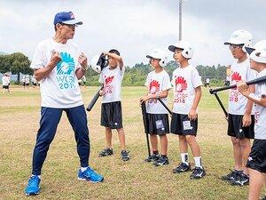 王貞治会長は今も普及の最前線に。遊びと学びが共存する野球教室。