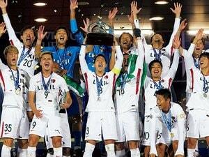 悲願のアジア制覇で20冠到達。鹿島が示した「変わらぬ」強み。~勝者の精神はいかにして受け継がれるか~