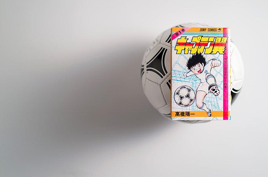 「キャプテン翼」のモデルは静岡に実在した? 日本サッカー冬の時代に種をまいた《伝説の小学校先生》と「全少」開催秘話
