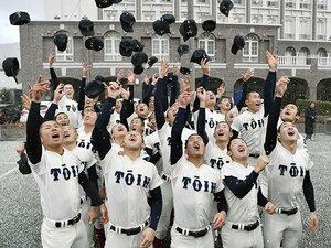 開幕直前センバツ有力校を大分析。大阪桐蔭と東海大相模に次ぐ存在は?