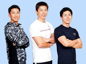 <人気パーソナルトレーナーが語る> 体幹トレーニングの真実 ~吉田輝幸×仲田健×比嘉一雄~