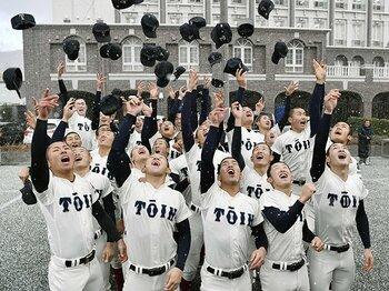 開幕直前センバツ有力校を大分析。大阪桐蔭と東海大相模に次ぐ存在は?<Number Web> photograph by Kyodo News