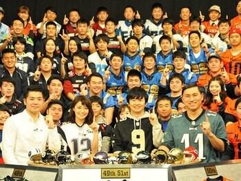 オードリー、アメフトへの過剰な愛。「ダサいQBと一流QBの差は……」<Number Web> photograph by NTV