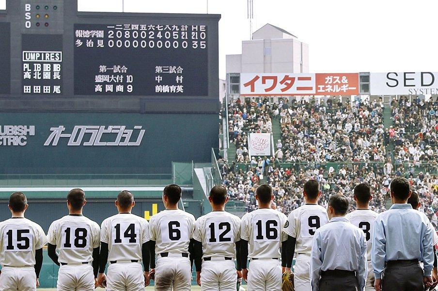 甲子園で21点は取る方だって辛い。センバツ21世紀枠に足りない視点。<Number Web> photograph by Kyodo News