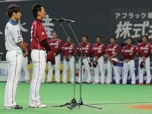 「見せましょう、野球の底力を」が重圧だった… 楽天・嶋基宏が苦悩から解き放たれた瞬間とは【3.11】