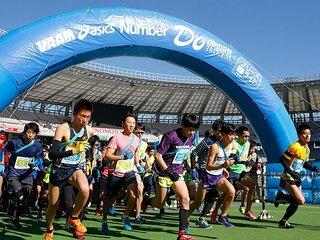 Number Do EKIDEN(駅伝) in 味スタ 2018.2.10開催!