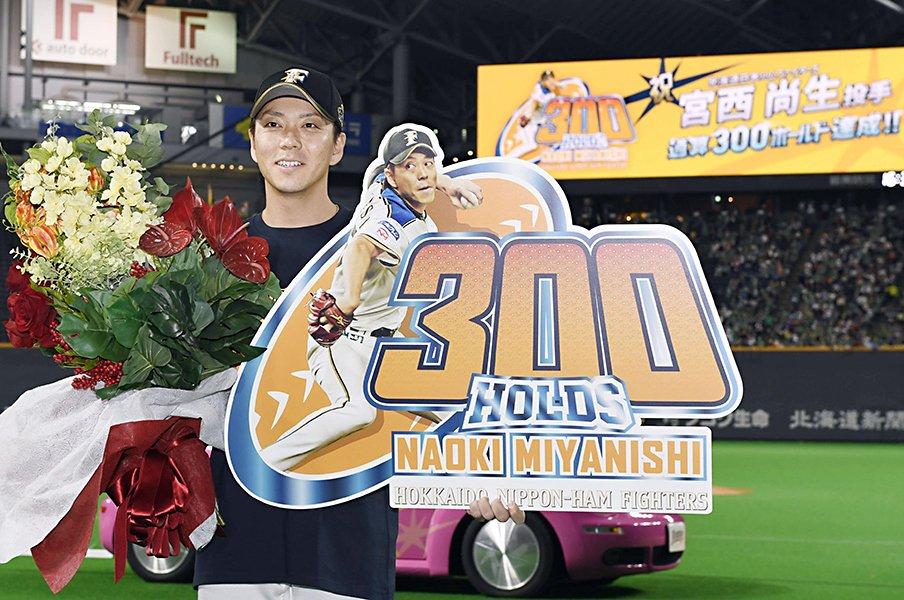 宮西尚生の300ホールドは世界一?実は日米で違う「中継ぎ」の地位。<Number Web> photograph by Kyodo News