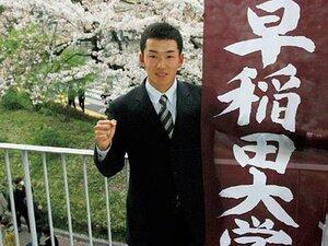 斎藤佑樹、清宮幸太郎……進学とプロ入り、「甲子園ヒーロー」たちはどちらを選択すべきか