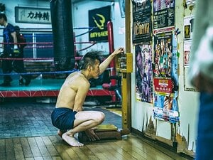 時代を熱狂させた辰吉丈一郎の哲学。「俺はボクサー。金が欲しいわけ違う」