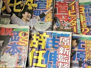 赤く染まる熱狂の広島の地で、高橋由伸監督のラストゲームに沈む。