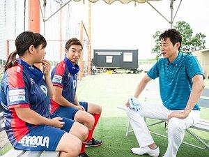 ブラインドサッカー日本代表・菊島宙。 カトケンの一言で「覚醒」して得点王!