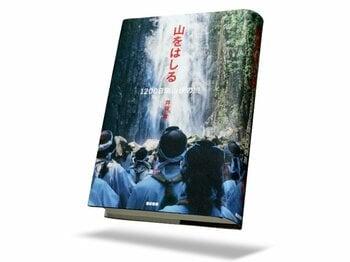 """""""闘う""""写真家が、山に向かったわけ。~『山をはしる 1200日間山伏の旅』~<Number Web> photograph by Sports Graphic Number"""