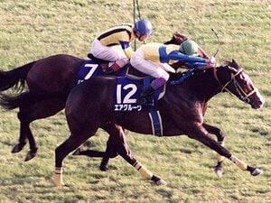 エアグルーヴは強い牝馬の元祖だ。牡馬に勝てるを証明した札幌記念。