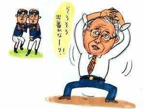 WBC日本代表監督、誰に託したい?