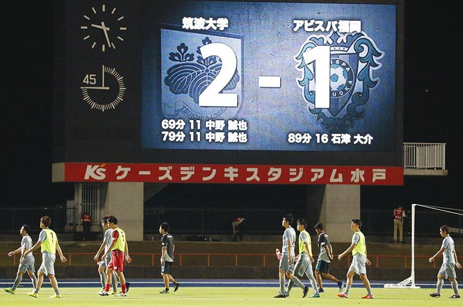 天皇杯Jクラブ敗退は波乱じゃない?国内3冠で最も難関タイトルな理由。<Number Web> photograph by Kyodo News