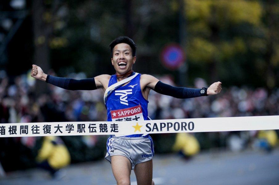 東海大学が悲願の総合初優勝。チームに生まれた箱根駅伝への「執念」。