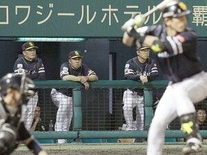 西野采配の妙は野球にも生かせる?SB工藤監督が仕掛けるワナと奇襲。