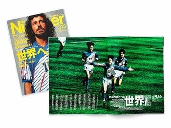 <ナンバーW杯傑作選/'93年4月掲載> カズの向こうに世界が見える。 ~Jリーグ開幕とW杯への夢~<Number Web> photograph by Satoru Watanabe