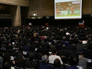 Number Sports Business Collegeスポーツビジネスコンペを開催!