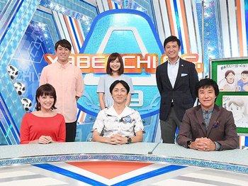 「やべっちF.C.」の19年と未来。「Jリーグにこれからも恩返しを」<Number Web> photograph by TV asahi