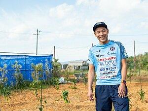 高原直泰・独占インタビュー(前編)。「僕が沖縄でコーヒー豆をつくる理由」