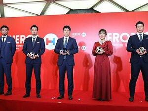 日本プロ野球選手会や本田圭佑氏が受賞 社会貢献活動を表彰「HEROs AWARD」が目指すもの
