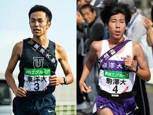 最強エースの配置に注目の東洋大学。駒澤大学は黄金ルーキーの躍動に期待。