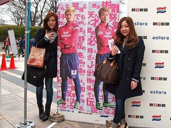 J開幕戦で「セレ女」を探してみた。「蛍、しゃべるとかわいいやん?」<Number Web> photograph by Satoshi Ashibe