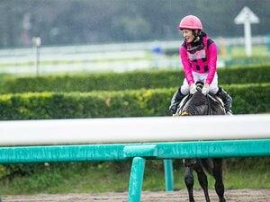 藤田菜七子のフェブラリーSやいかに。女性騎手誕生から23年目の大挑戦。
