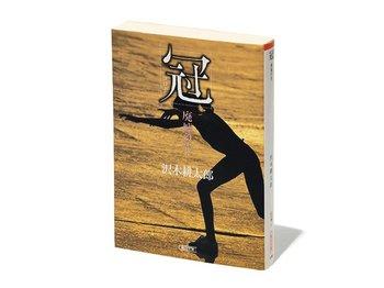 『冠(コロナ) 廃墟の光』アトランタの巨大商業化に見た、近代五輪滅びの予感。<Number Web> photograph by Sports Graphic Number