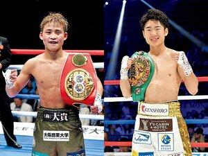 「東高西低」の図式を覆す、拳四朗と京口紘人の活躍。~ボクシングの世界で関西に風が吹いている?~