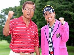 木戸修が娘に注ぐ父親愛と師カール・ゴッチとの絆。~長女・愛はゴルフツアーで活躍中~