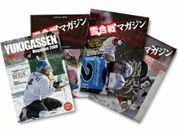 雪合戦の専門誌を立ち上げた理由。~『雪マガ』第4号発売に寄せて~<Number Web> photograph by Sports Graphic Number
