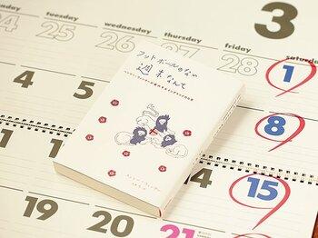 編みなおされる試合の瞬間。~『フットボールのない週末なんて』~<Number Web> photograph by Ryo Suzuki