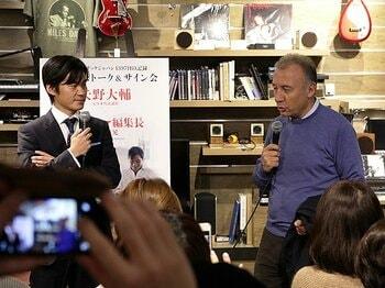 ザック&矢野大輔コンビが復活!?トークショーで語られた代表秘話。<Number Web> photograph by Tatsuo Harada