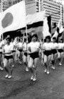 1963年オリンピックデー