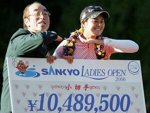 優勝したら志村けんと「アイーン」。ゴルファーが感じた一流の気遣い。