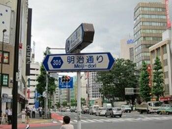 古川橋発、吉原経由、夢の島まで。明治通りは「祈りの環状線」だった。<Number Web> photograph by Satoshi Hikita